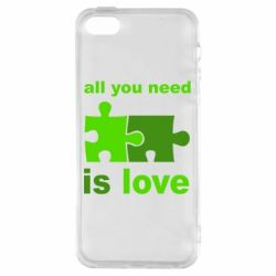 Чехол для iPhone5/5S/SE All you need is love - FatLine