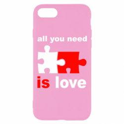 Чехол для iPhone 8 All you need is love - FatLine