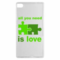 Чехол для Huawei P8 All you need is love - FatLine