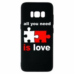 Чехол для Samsung S8 All you need is love - FatLine