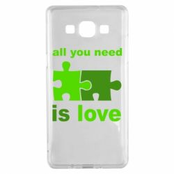 Чехол для Samsung A5 2015 All you need is love - FatLine