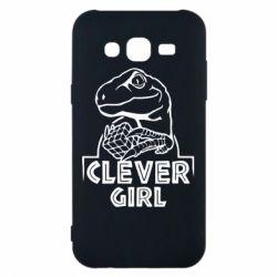 Чохол для Samsung J5 2015 Allosaurus clever girl