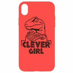 Чохол для iPhone XR Allosaurus clever girl