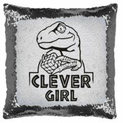 Подушка-хамелеон Allosaurus clever girl