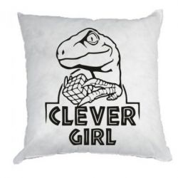 Подушка Allosaurus clever girl
