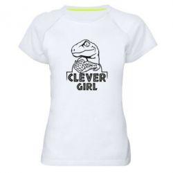 Жіноча спортивна футболка Allosaurus clever girl