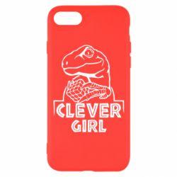 Чохол для iPhone 8 Allosaurus clever girl