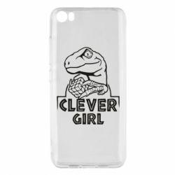 Чохол для Xiaomi Mi5/Mi5 Pro Allosaurus clever girl