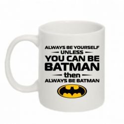 Кружка 320ml Always be batman - FatLine