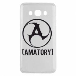 Чехол для Samsung J5 2016 Amatory - FatLine