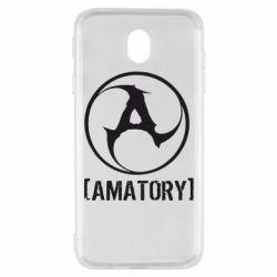 Чехол для Samsung J7 2017 Amatory - FatLine
