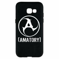 Чехол для Samsung A5 2017 Amatory - FatLine