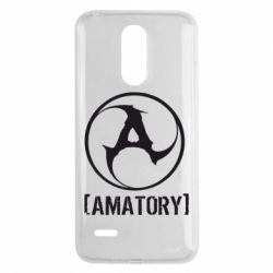 Чехол для LG K8 2017 Amatory - FatLine