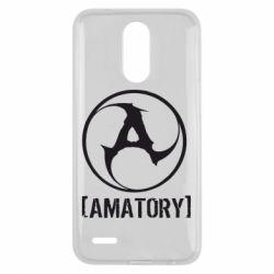 Чехол для LG K10 2017 Amatory - FatLine