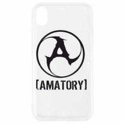 Чехол для iPhone XR Amatory - FatLine