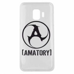 Чехол для Samsung J2 Core Amatory - FatLine