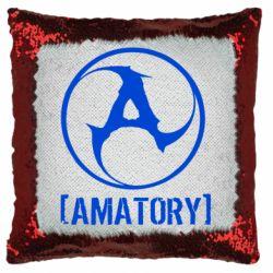 Подушка-хамелеон Amatory