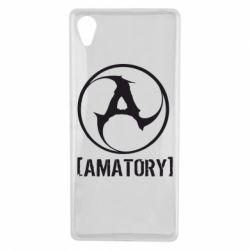 Чехол для Sony Xperia X Amatory - FatLine