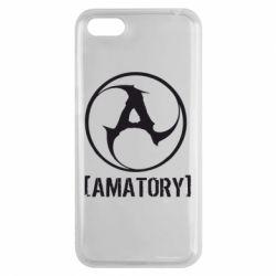 Чехол для Huawei Y5 2018 Amatory - FatLine