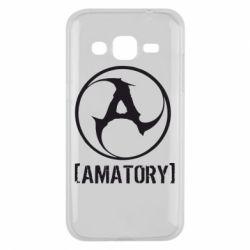 Чехол для Samsung J2 2015 Amatory - FatLine