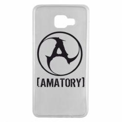 Чехол для Samsung A7 2016 Amatory - FatLine