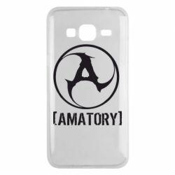 Чехол для Samsung J3 2016 Amatory - FatLine