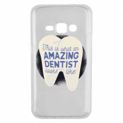 Чохол для Samsung J1 2016 Amazing Dentist