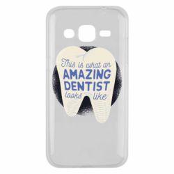 Чохол для Samsung J2 2015 Amazing Dentist