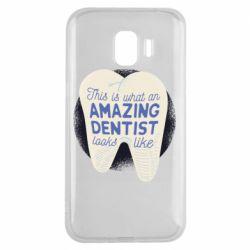Чохол для Samsung J2 2018 Amazing Dentist