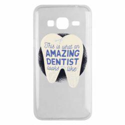 Чохол для Samsung J3 2016 Amazing Dentist