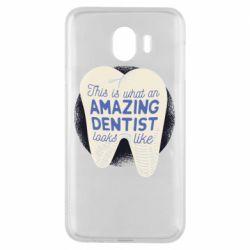 Чохол для Samsung J4 Amazing Dentist