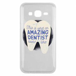 Чохол для Samsung J5 2015 Amazing Dentist