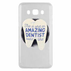 Чохол для Samsung J5 2016 Amazing Dentist