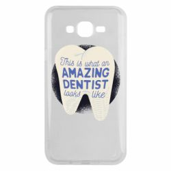 Чохол для Samsung J7 2015 Amazing Dentist