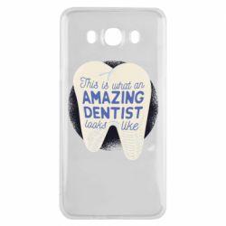 Чохол для Samsung J7 2016 Amazing Dentist