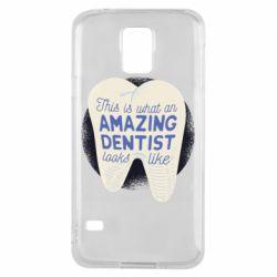 Чохол для Samsung S5 Amazing Dentist