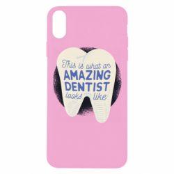 Чохол для iPhone Xs Max Amazing Dentist