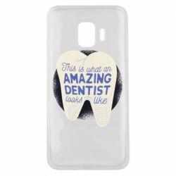 Чохол для Samsung J2 Core Amazing Dentist