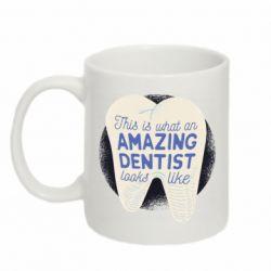 Кружка 320ml Amazing Dentist