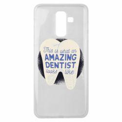 Чохол для Samsung J8 2018 Amazing Dentist