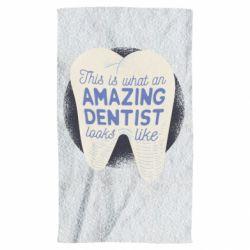Рушник Amazing Dentist