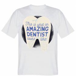 Чоловіча футболка Amazing Dentist