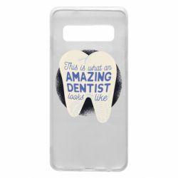 Чохол для Samsung S10 Amazing Dentist