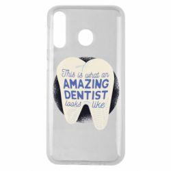 Чохол для Samsung M30 Amazing Dentist