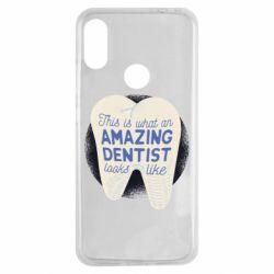 Чохол для Xiaomi Redmi Note 7 Amazing Dentist