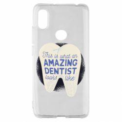 Чохол для Xiaomi Redmi S2 Amazing Dentist