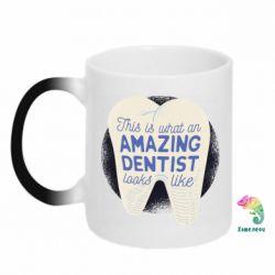 Кружка-хамелеон Amazing Dentist
