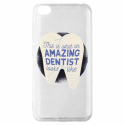 Чохол для Xiaomi Redmi Go Amazing Dentist