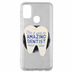 Чохол для Samsung M30s Amazing Dentist