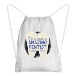 Рюкзак-мішок Amazing Dentist